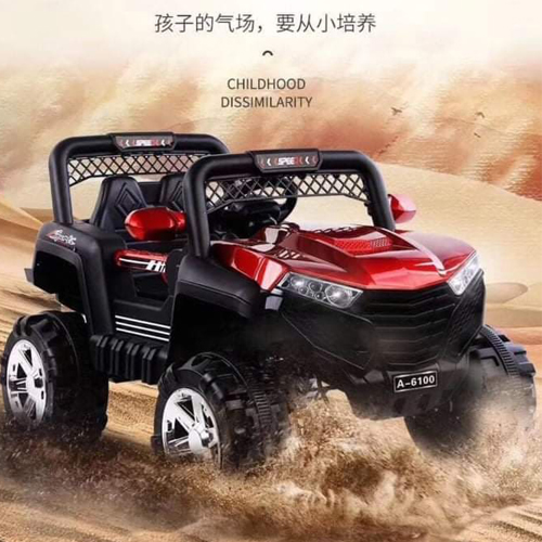 Kids Electric Jeep With Double Seat